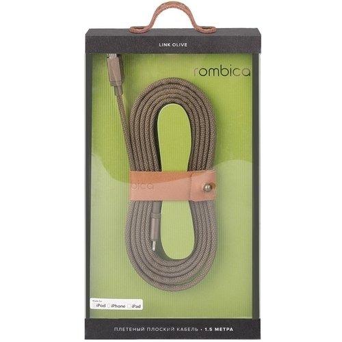 Фото - Кабель Link Olive, 1 м кабель для программирования pmt 1