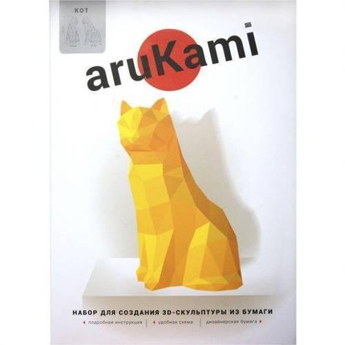 """Набор для 3D моделирования """"Animals"""", 22 х 30 см"""