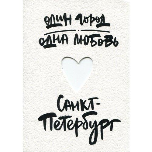 """все цены на Открытка """"Один город"""" 1062876 онлайн"""
