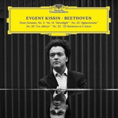 Evgeny Kissin - Beethoven: Recital евгений кисин евгений кисинevgeny kissin emerson string quartet the new york concert 2 lp