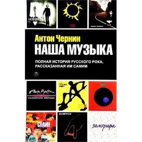 Книги – купить книгу в интернет-магазине Республика с бесплатной доставкой  по Москве и России ae6b108713d
