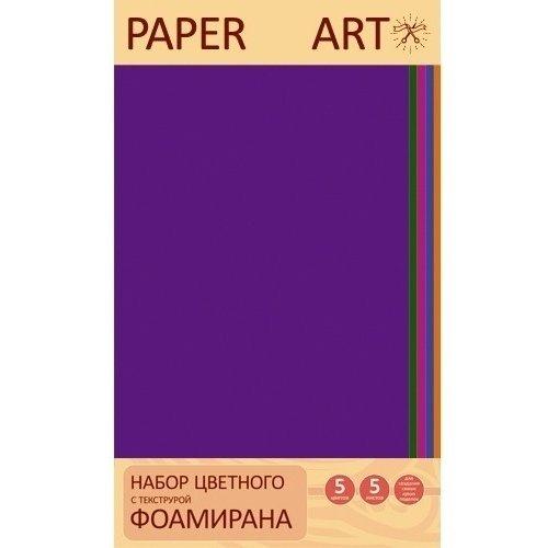 """цена на Набор цветного текстурного фоамирана """"Яркие текстуры"""" 5 цветов, 5 листов"""