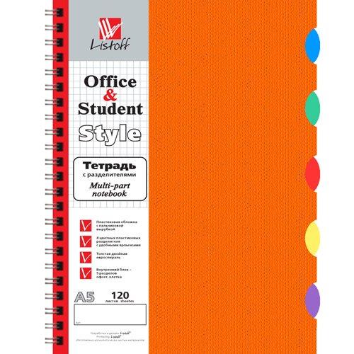 Тетрадь А5, оранжевая, 120 листов, в клетку полиграфика тетрадь the first of april 120 листов в клетку