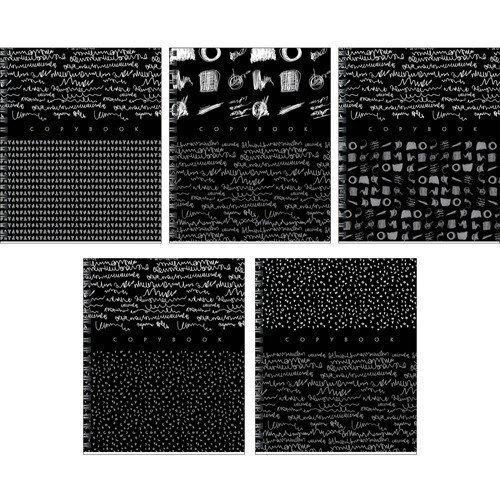 """цена Тетрадь """"Заметки и зарисовки"""" А5, 96 листов, в клетку в интернет-магазинах"""