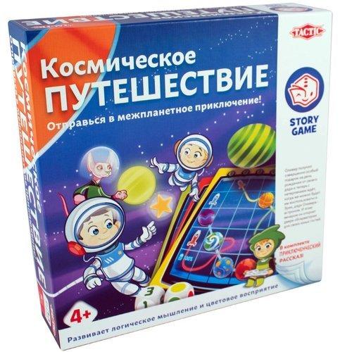 Купить Настольная игра Космическое путешествие , Tactic Games, Игры для детей