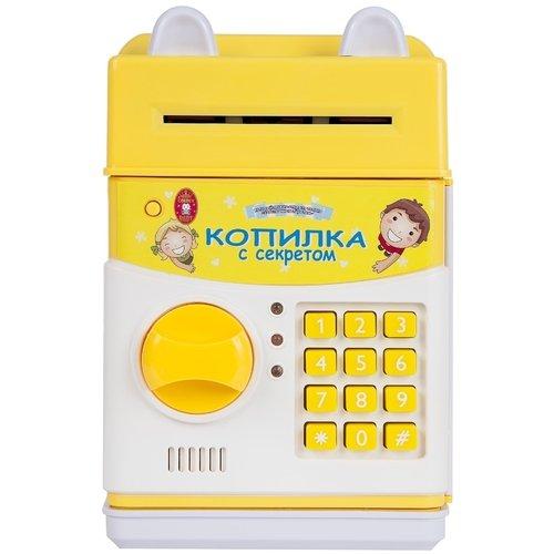 Интерактивная копилка-сейф, желтая цены онлайн