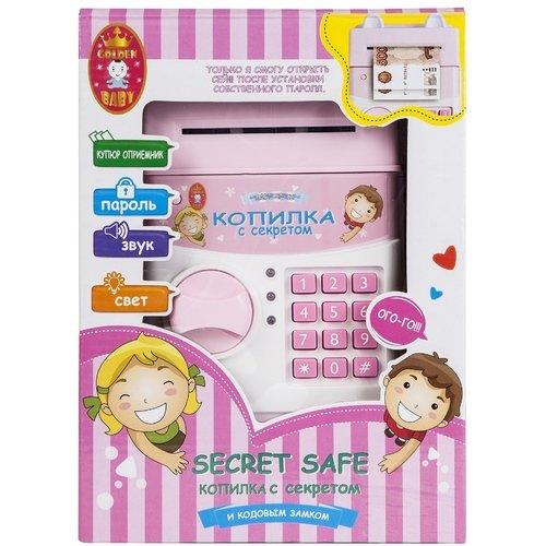 Интерактивная копилка-сейф, розовая baby care игрушка электронная сейф копилка bc1007