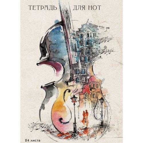 Тетрадь для нот Вдохновение А4, 24 листа hatber тетрадь для нот скрипичный ключ 24 листа