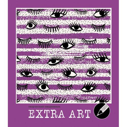 Ежедневник недатированный EXTRA ART. Заглядение А5, 128 листов ежедневник недатированный listoff орнамент павлиний окрас а5 128 листов