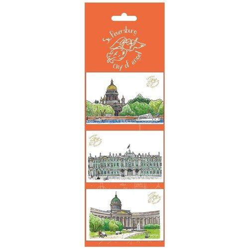 Набор магнитных открыток Исаакий, Эрмитаж, Казанский le nouvel ermitage новый эрмитаж набор из 16 открыток