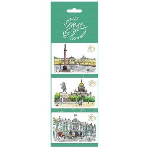 Набор магнитных открыток Дворцовая, Исаакий с Медным, Эрмитаж европейские редкие монеты набор из 16 открыток