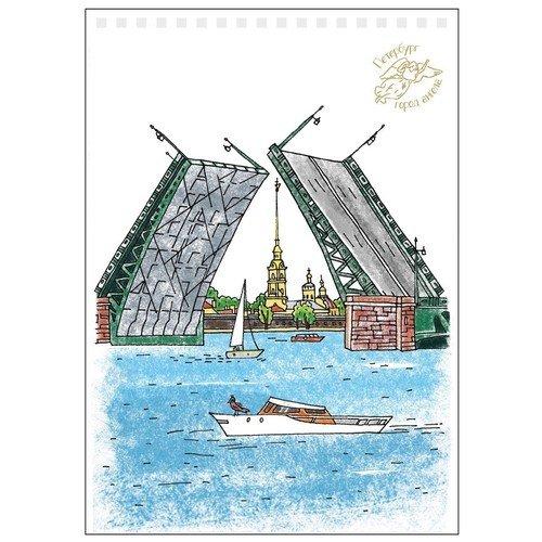 Блокнот на пружине Дворцовый мост с Петропавловкой, А5, 80 листов блокнот дудл а5 100 стр 80 г м2