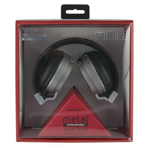 Беспроводные bluetooth-наушники BHS – 04, с микрофоном, серебристые