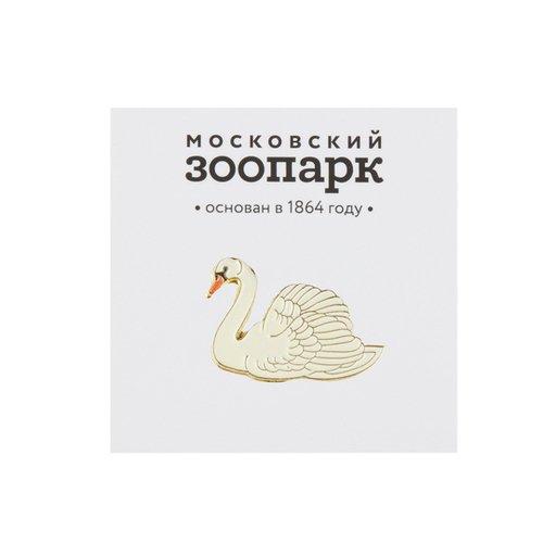 Значок металлический Белый лебедь цена
