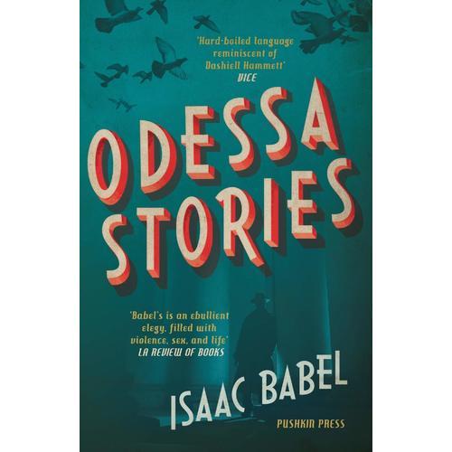 Odessa Stories jewish renaissance in the russian revolution