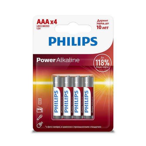 Батарейки Power Alkaline, тип ААА, 4 шт. батарейки panasonic alkaline power lr6reb 4bp aa 4 шт