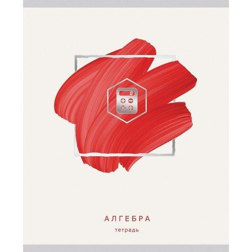 Тетрадь предметная Арт-наука А5, алгебра, 48 листов