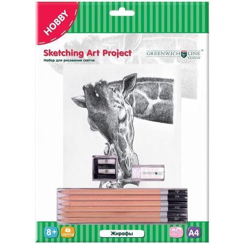 Набор для рисования скетча Жирафы A4, карандаши, ластик, точилка greenwich line набор для рисования скетча перед штормом sk 14608