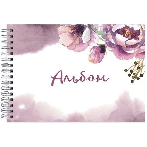 Альбом для рисования Цветы А4, 40 листов, 160 г/м2