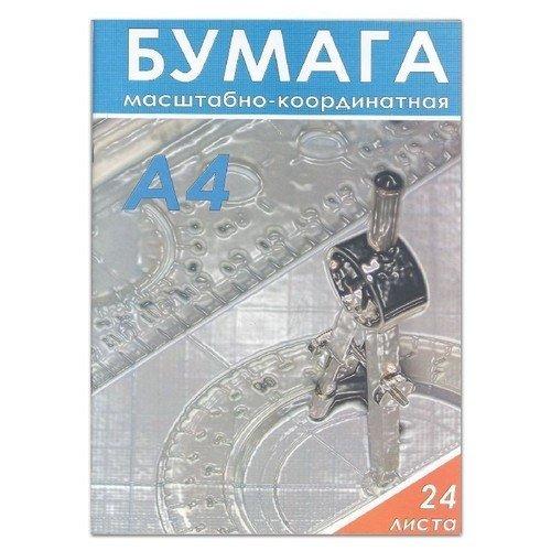 Фото - Бумага масштабно-координатная А4, 24 листа, 80 г/м2, 21 х 29,7 см, оранжевая канцелярия апплика бумага масштабно координатная в рулоне 878 мм х 40 м