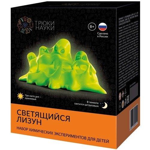"""Набор для опытов """"Светящийся лизун"""",оранжевый/цитрусовый"""