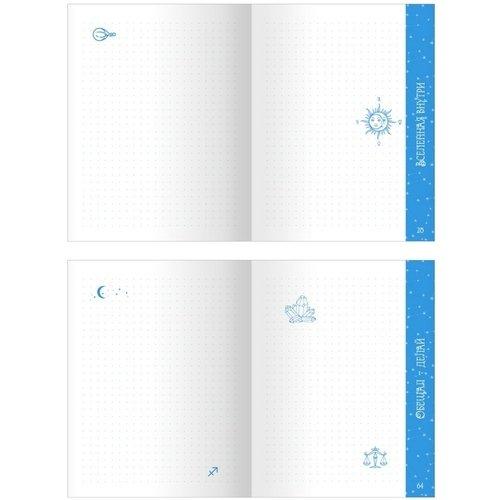 """Книги для записей """"Дизайн 4"""" А6, 96 листов, в клетку"""