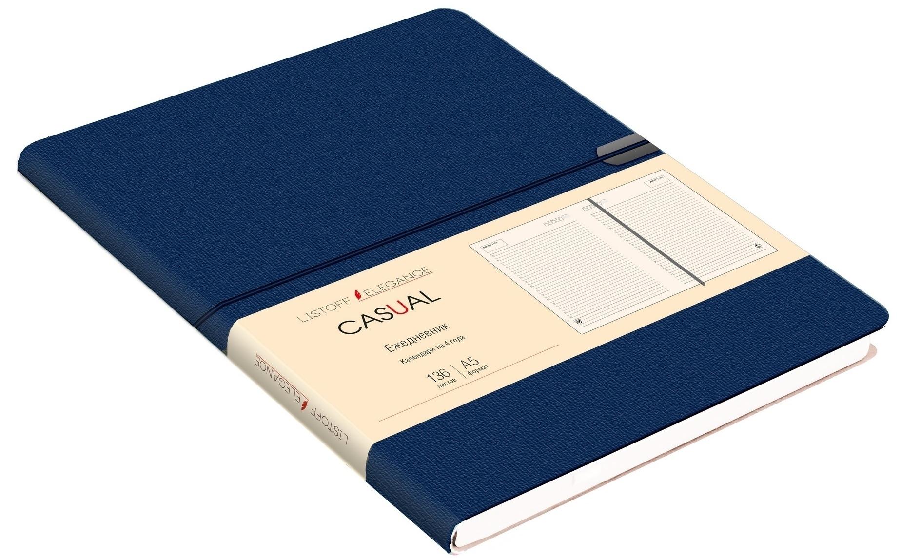 """Ежедневник недатированный """"Casual"""" А5, 136 листов, синий бренда Эксмо – купить по цене 400 руб. в интернет-магазине Республика, 522365."""