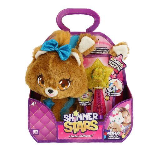 """Плюшевая собачка """"Shimmer Stars"""", 20 см цены онлайн"""