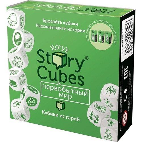 """Кубики историй """"Первобытный Мир"""", 9 кубиков"""