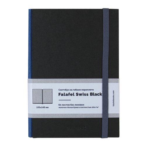 """Скетчбук на гибком переплете """"S6F Black"""" 60 листов, 160 г/м2, 9,5 х 14 см"""