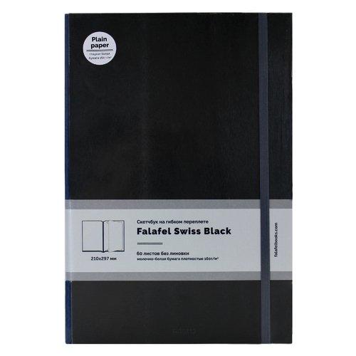 """Скетчбук на гибком переплете """"S4F Black"""", 60 листов, 160 г/м2, 20 х 29,7 см"""