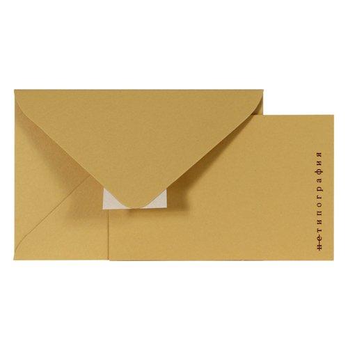 Задача открытка и конверт, ангела юрия