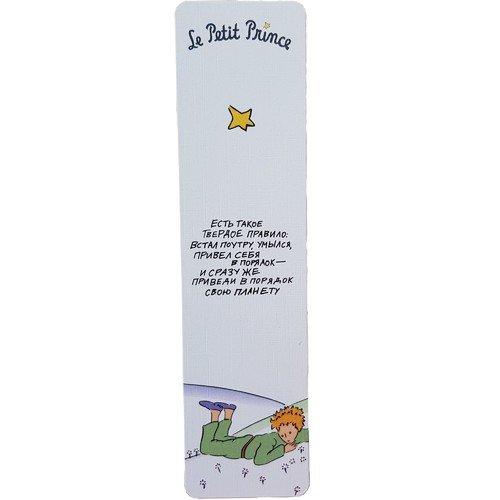 """Закладка """"Маленький принц. Есть такое твердое правило"""" бренда Подписные издания"""