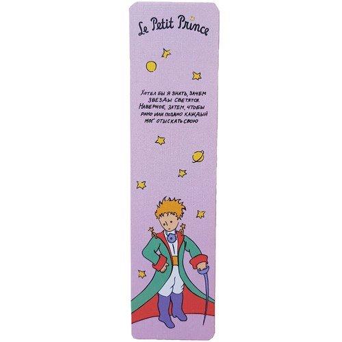 """Закладка """"Маленький принц. Хотел бы я знать, зачем звёзды светятся"""" бренда Подписные издания"""