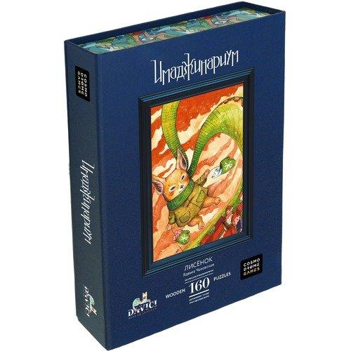 """Пазл """"Имаджинариум. Лисенок"""", 160 элементов деревянные пазлы дерево бамбук все дошкольный подарок 1pcs"""
