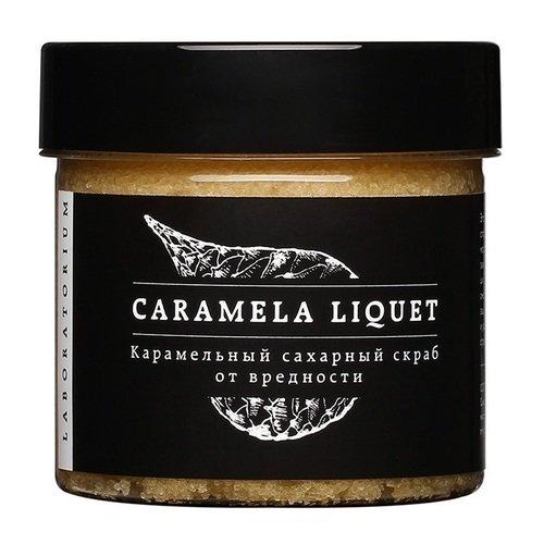 Сахарный скраб карамельный, 100 мл сахарный скраб аравия