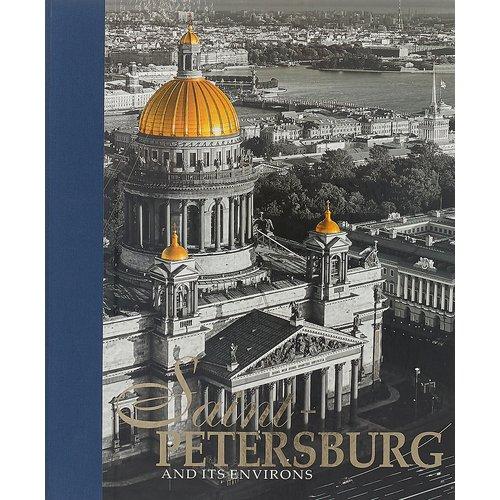 Фото - Санкт-Петербург и пригороды anisimov yevgeny альбом санкт петербург и пригороды на французском языке