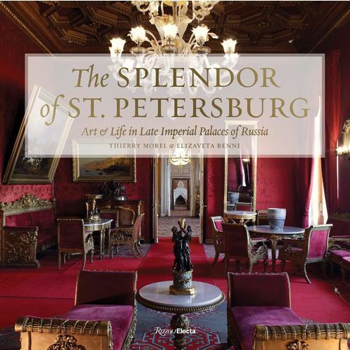 The Splendor of St. Petersburg цена и фото