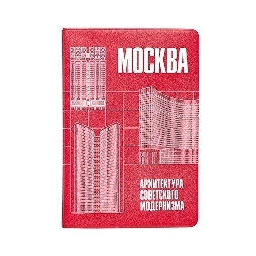 """Обложка для паспорта """"Совмод"""""""