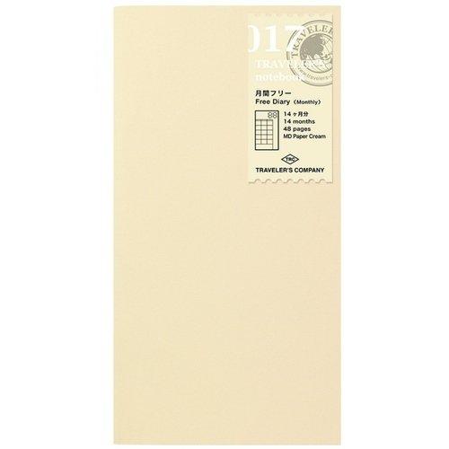 Блокнот-планер недатированный, 48 страниц, 8 х 12 см