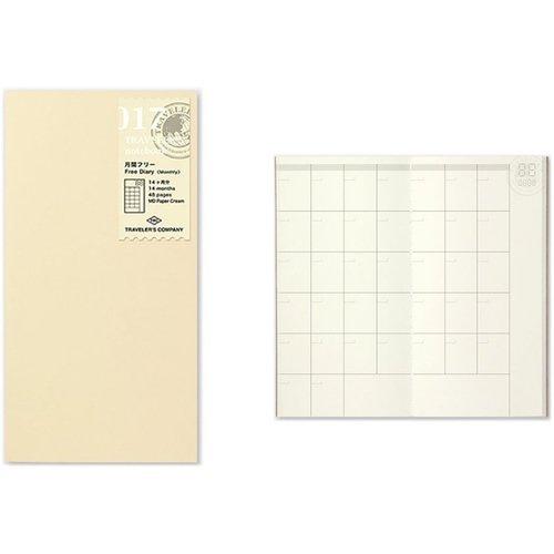 Блокнот-планер недатированный, 48 страниц, 11 х 21 см