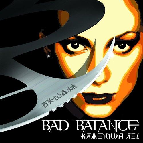 Bad Balance - Каменный Лес. 2 LP