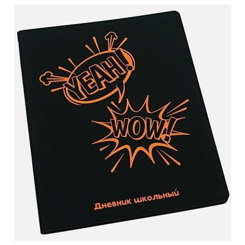 Дневник школьный Soft Touch. Неон. Wow А5, 48 листов