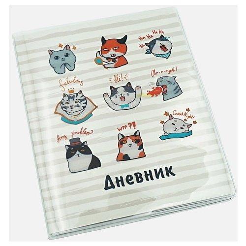 """Дневник школьный """"Lucky diary. Дизайн 1"""" А5, 48 листов"""