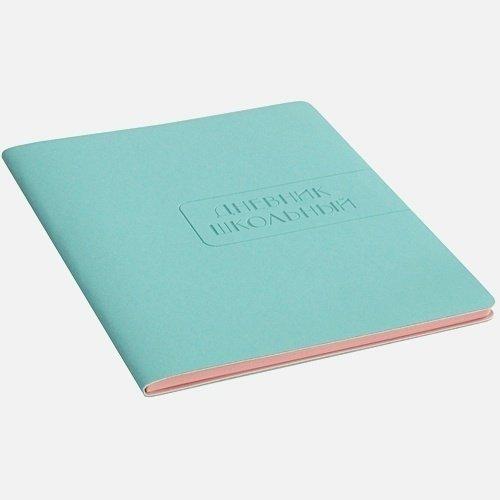 Дневник школьный Soft Touch А5, 48 листов, мятный