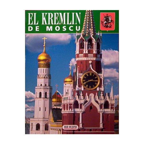 Гейдор Т.. Московский Кремль
