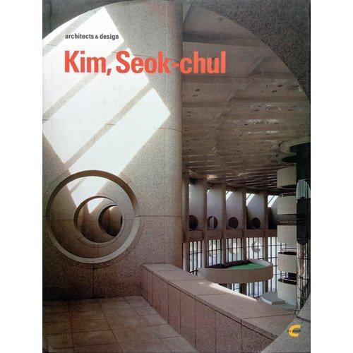 Kim Seok-chul the 20th memorial at collectors edition kim jkwang seok lee jong gu release date 2016 04 26 kpop