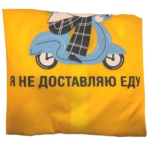 ветровки плащи дождевики и жилеты Дождевик на молнии Made in Respublica* Raincoat с логотипом, желтый