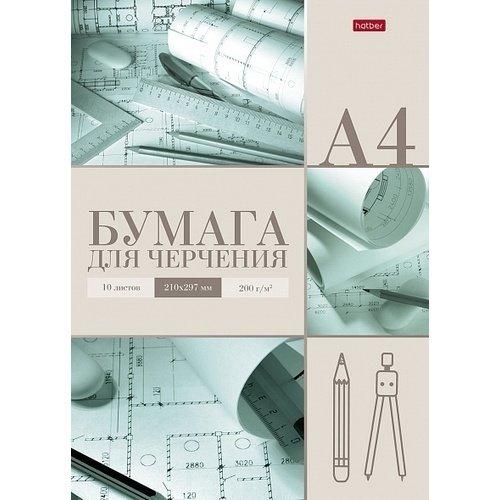 Набор бумаги для черчения Hatber «Архитектор» А4, 10 листов, 200 г/м2