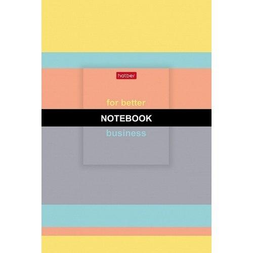 Бизнес-блокнот Hatber Colorful Strips А5, 96 листов, в клетку/в линию